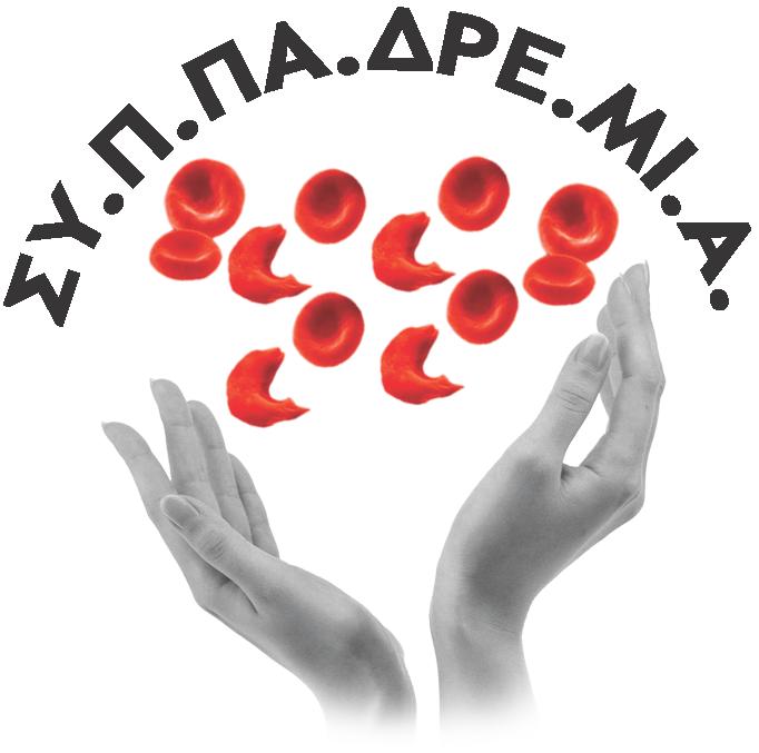 δρεπαν2015_logo