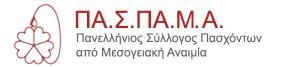 paspama_logo_0