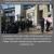 Η Κυβέρνηση ΣΥΡΙΖΑ ΑΝΕΛ απαξίωσε πλήρως τους Φορείς Διαχείρισης Προστατευόμενων Περιοχών