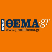protothema-logo-orange