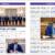 Συνέντευξη του ΥφΑΑΤ και Βουλευτή Άρτας κ.  Γ. Στύλιου στην εφημερίδα «7 Μέρες» με το δημοσιογράφο κ. Βαγγέλη Πήχα